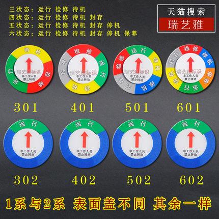 Bảng hiệu kim loại Tùy chỉnh thiết bị từ tính tấm nhận dạng thiết bị có thể xoay thiết bị thẻ trạng