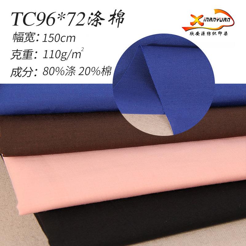 BOJUE Vải cotton pha polyester Nhà máy bán buôn Đồng phục mùa xuân và mùa hè vải pha trộn Vải đa chứ