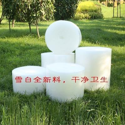 Túi xốp hộp  Bong bóng cuộn dài 25cm100 mét phim bong bóng chống sốc giấy vật liệu mới bong bóng giấ