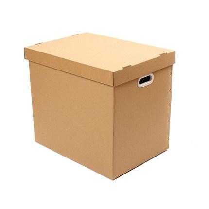 Jialeyou hộp giấy âm dương Trời và đất nắp hộp lưu trữ di chuyển thùng lưu trữ hộp văn phòng đồ chơi