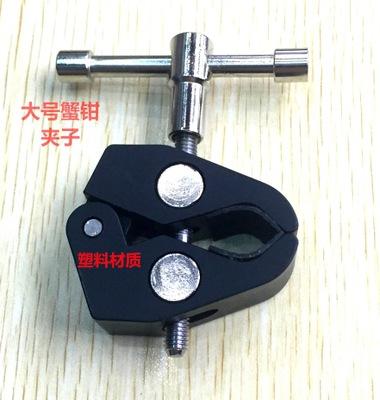 thị trường thiết bị giám sát Các nhà sản xuất cung cấp kẹp cua lớn clip tất cả kim loại mạnh mẽ 11 i