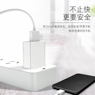 Đầu cắm sạc Bộ sạc điện thoại di động 5V2A Chứng nhận an toàn CCC cho đầu sạc USB của Apple trên bộ