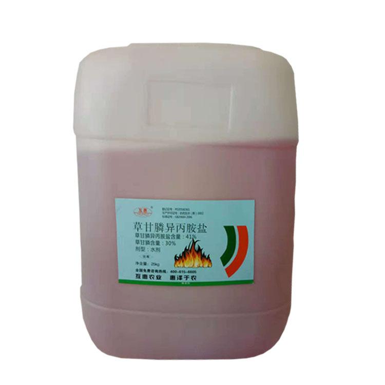 HUHUI NLSX Thuốc trừ sâu Reciprocity 41% glyphosate isopropylamine muối vườn đất hoang diệt thuốc tr