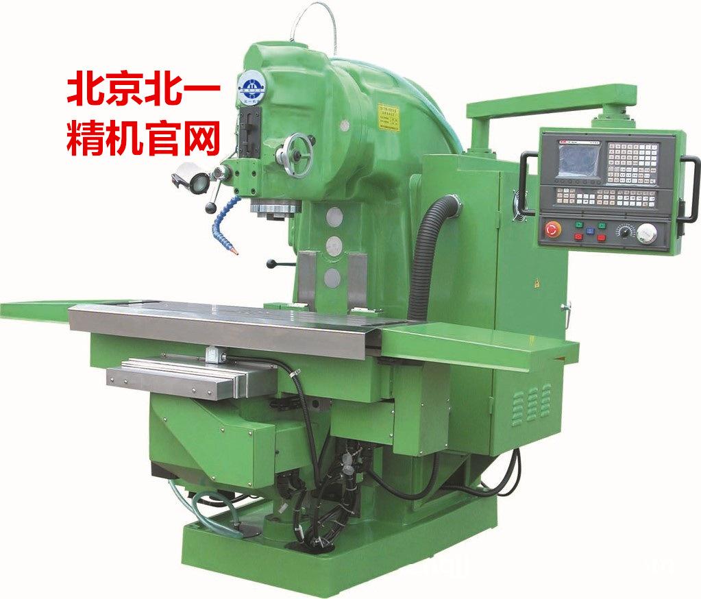 Máy xay, ép đa năng Cung cấp máy phay đứng Bắc Kinh Beiyi CNC XKA5032 Máy phay đứng CNC