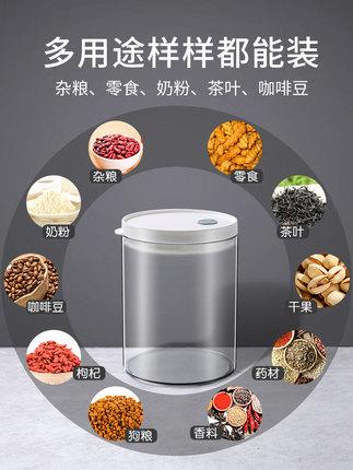 Artline  Chai nhựa  Đóng hộp lon nhựa lưu trữ thực phẩm lọ trong suốt dễ thương kẹo lọ đậu đậu đầy h