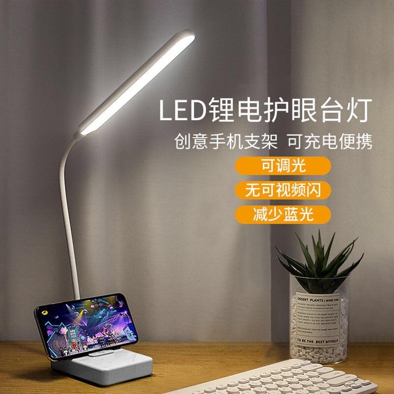 DIJIADI Đèn điện, đèn sạc Mới sạc đèn bàn LED bảo vệ mắt đèn bàn học sinh đọc đèn đầu giường chạm và