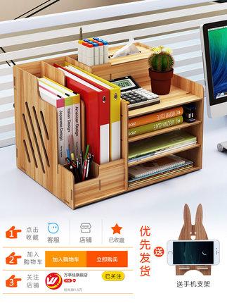 Cao Hui Kệ hồ sơ  Máy tính để bàn đơn giản giá sách nhiều lớp lưu trữ thư mục hộp ngăn kéo loại tập
