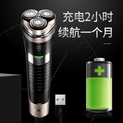 Dao cạo râu  Pentium dao cạo điện dao cạo cơ thể nam giới dao cạo USB có thể sạc lại râu ria