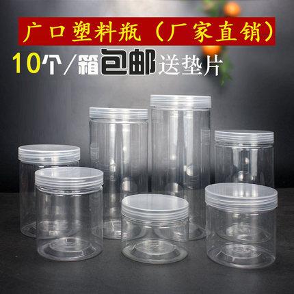 PAMPAS  Thị trường bao bì nhựa Bánh quy thực phẩm sấy khô hộp trái cây chai lọ nhựa đóng gói niêm ph