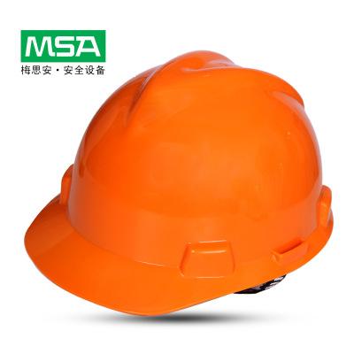 Nón bảo hộ MSA Mesian ABS tiêu chuẩn Mũ bảo hiểm xây dựng Trang web kiểm soát lũ lụt Mũ bảo hiểm in