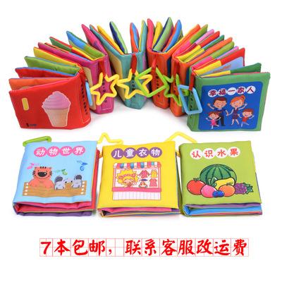 Đồ giảng dạy trẻ sơ sinh Sách bé vải đồ chơi bé vải cuốn sách dạy trẻ sơ sinh phát triển trí thông m