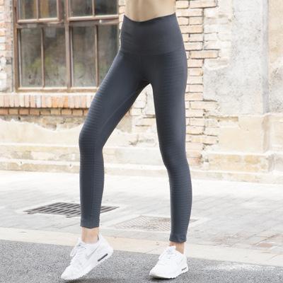 Đồ chống nắng mau khô Wicking ngoài trời khô nhanh eo eo đầu gối quần thể thao chạy thể dục yoga thể