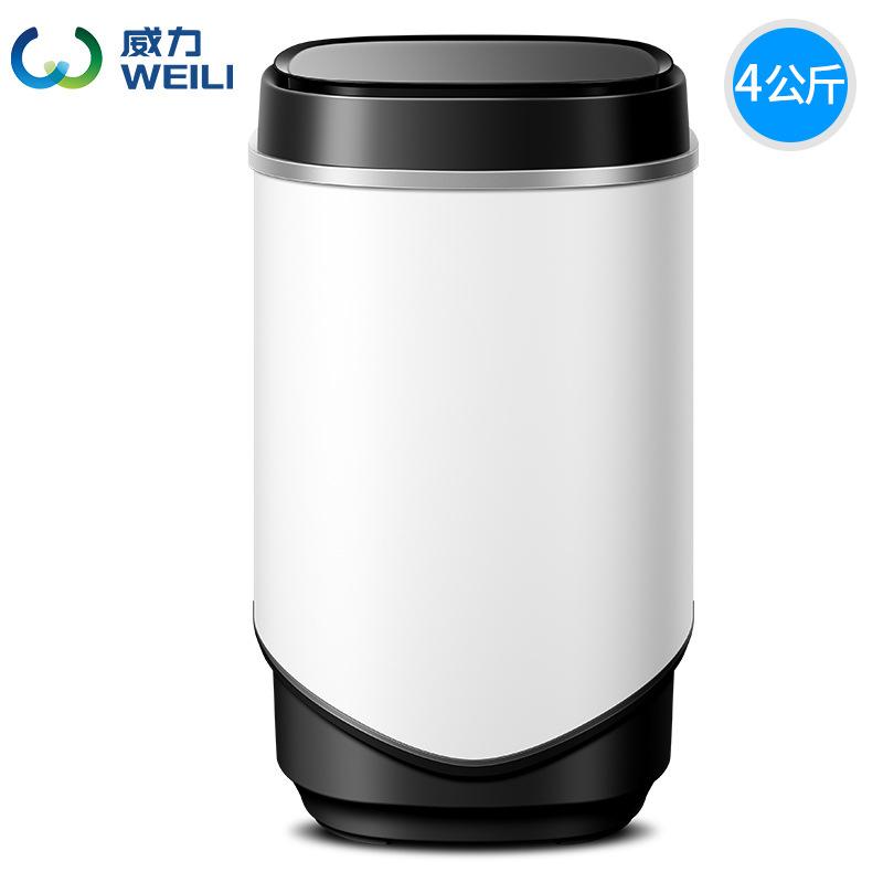 WEILI Máy giặt mini đơn XPB40-800D máy giặt mini trẻ nhỏ bán tự động hộ gia đình có sấy khô