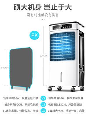 Quạt máy Rong Thắng quạt điều hòa không khí sưởi ấm và làm mát sử dụng kép ký túc xá điều hòa không