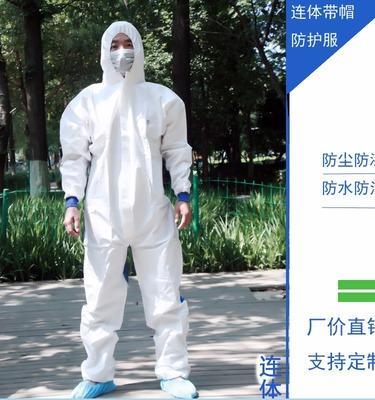 Trang phục bảo hộ Quần áo bảo hộ, mũ trùm đầu một mảnh, cách ly chống hóa chất, quần áo chống tĩnh đ