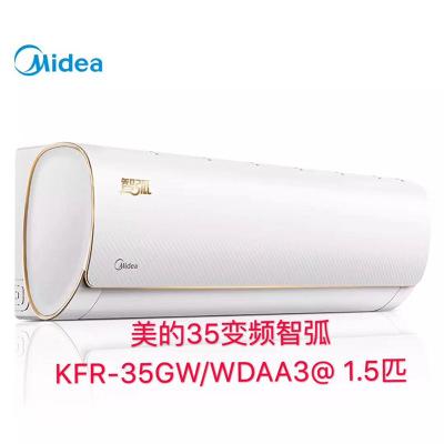 Midea Máy điều hoà Bán buôn vẻ đẹp của vòng cung khôn ngoan 1,5 p biến lạnh nhà ấm máy lạnh treo tườ