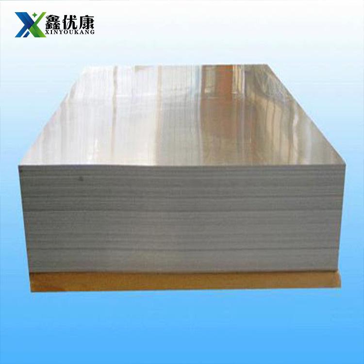 XINYOUKANG Vật liệu kim loại Cuộn nhôm, hợp kim nhôm chất lượng và dải nhôm giá rẻ Thượng Hải Xin Yo