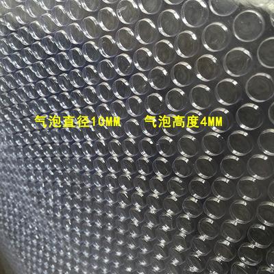 Túi xốp hộp  Vật liệu mới bong bóng chiều rộng 50 cm bong bóng pad thể hiện bong bóng cuộn bong bóng