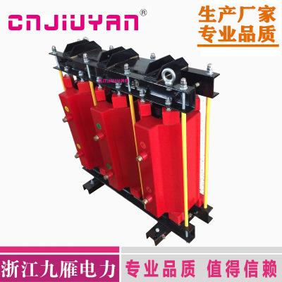 Bộ khởi động động cơ  [Jiuyan Power] Lò phản ứng khởi động động cơ cao áp cho động cơ QKSG-460/10