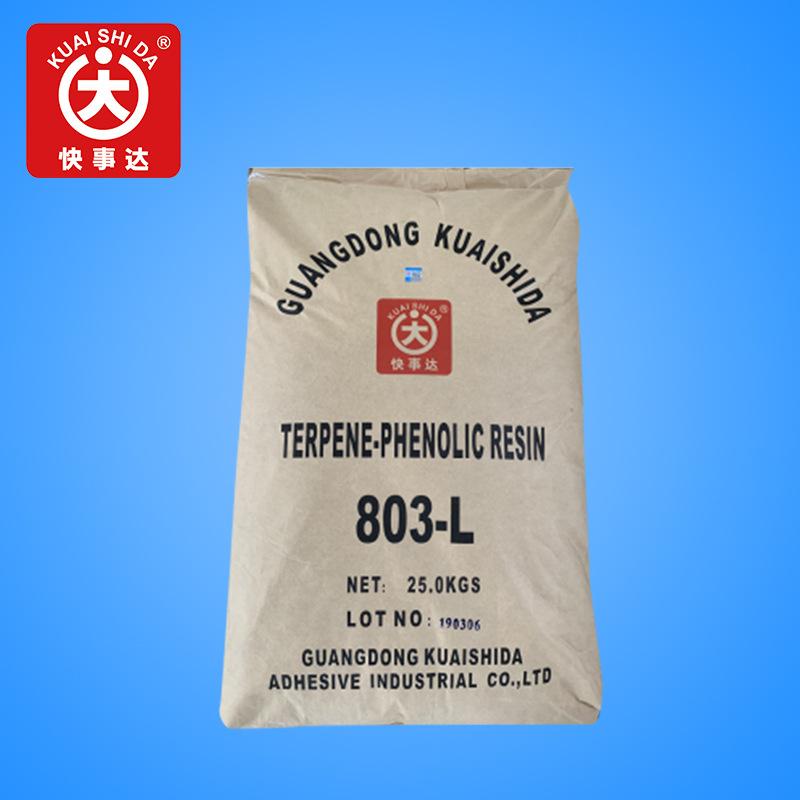 KUAISHIDA Nhựa tổng hợp 803L điểm làm mềm cao terpene phenol nhựa polyester chưa bão hòa nhựa tổng h