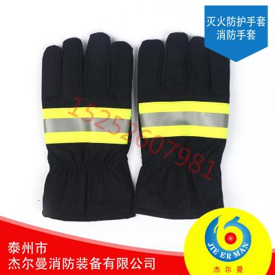 Trang phục chống cháy Bộ đồ chữa cháy 3C Bộ đồ chiến đấu chống cháy Bộ năm mảnh Quần áo bảo vệ nhiệt