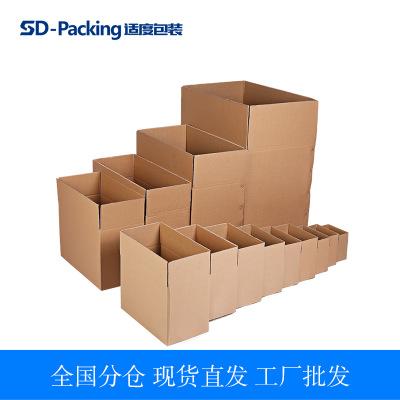 Thùng giấy Trung bình bao bì carton bán buôn tùy chỉnh in hộp di chuyển thương mại điện tử gói nhanh