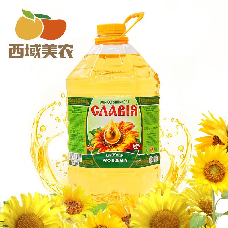 SILAFU NLSX dầu thực vật Ukraine nguyên chai nhập khẩu hạt hướng dương dầu ăn 5L nhiệt độ thấp ép dầ