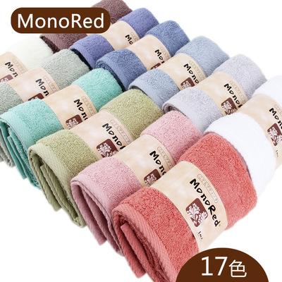 monored Khăn lông Nhà máy trực tiếp đồng bằng khăn bông nhà nước mềm công ty quà tặng bán buôn dệt O