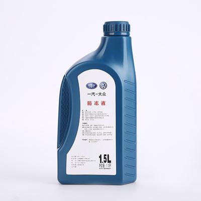 YIQI DAZHONG Chất chống đông Các nhà sản xuất cung cấp một số lượng lớn 1,5 lít FAW-Khí nén chống đô