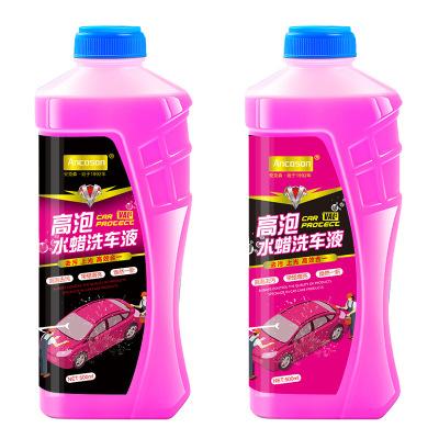 ANCOSON Sáp đánh bóng ANCOSON rửa xe bằng sáp lỏng nước cao bọt mạnh khử nhiễm mạnh