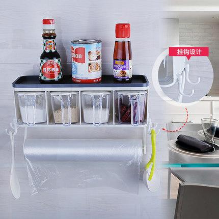 Cookever  Hũ nhựa Đồ dùng nhà bếp gắn hộp gia vị treo tường kết hợp hộ gia đình đấm muối miễn phí MS