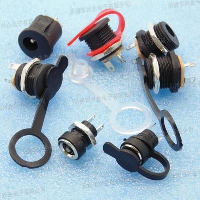 Ổ cắm Ổ cắm điện dc chất lượng cao 5,5x2.1 giá đỡ xe đẩy 3,5 * 1,3 ngang dọc không thấm nước DC ghế