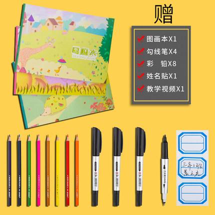 M&G Bút dạ quang  Ánh sáng ban ngày 24 màu 36 màu đôi sinh viên đánh dấu đầu màu nước 60 màu 80 bức