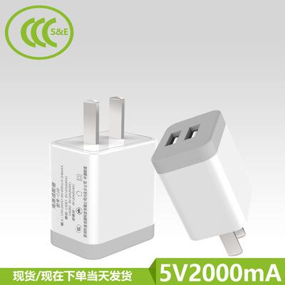 Đầu cắm sạc Nhà máy bán hàng trực tiếp Mới chứng nhận 3C đầu USB và đầu sạc đôi cổng sạc điện thoại