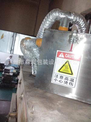Thiết bị nhiệt điện Nhà máy trực tiếp nướng lò tiết kiệm năng lượng Thiết bị sấy điện Thiết bị lò nư