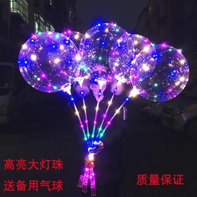 Đồ chơi phát sáng Các bóng mới phát sáng bóng nhấp nháy dính quầy hàng đồ chơi phát sáng của trẻ em