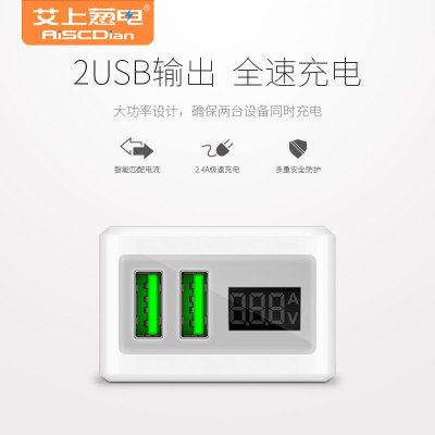 Đầu cắm sạc Bộ sạc USB đa cổng 5V2.1A hiển thị kỹ thuật số hiện tại điện áp di động đầu sạc cho Appl
