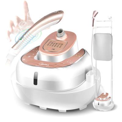 Bàn là, bàn ủi Đẹp máy MY-GD2005 treo máy nóng thông minh thanh phẳng song song cầm tay máy ủi sắt