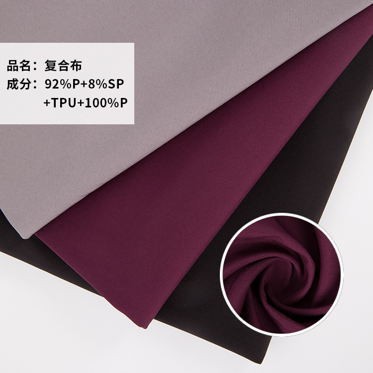 HAOYU Vật liệu tổng hợp Vải tổng hợp vải composite bốn mặt đàn hồi composite vải lông cừu tổng hợp b