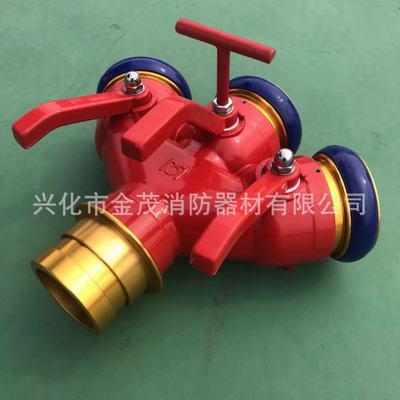 Vòi nước chữa cháy  Cuộc thi chữa cháy mới ba máy tách nước FFFS80 / 65 * 65 một thành ba trạm cứu h