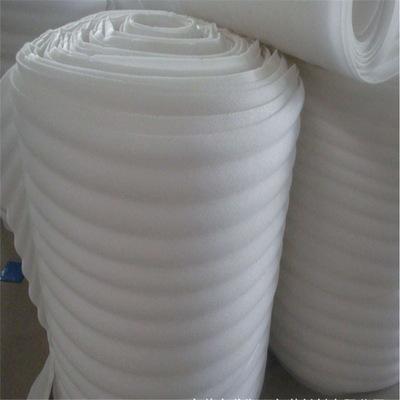 Mút xốp  Quảng Đông EPE Pearl Cotton White Cotton Cotton Express Chất liệu bao bì chống sốc Mật độ c