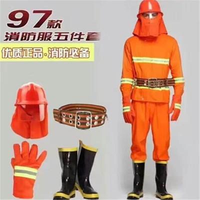 Trang phục chống cháy Dịch vụ phòng cháy chữa cháy an toàn 97 loại 02 loại 14 phù hợp với chiến đấu