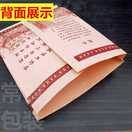 TYQ Túi giấy  Pancake Fruit Paper Bag Túi giấy không dầu Tùy chỉnh Shandong Nhiều loại thực phẩm Pan