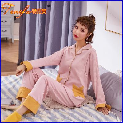 Đồ Suits Bộ đồ ngủ của phụ nữ mang thai Teneve mùa xuân và mùa thu dài tay hai mặt cotton cho con bú