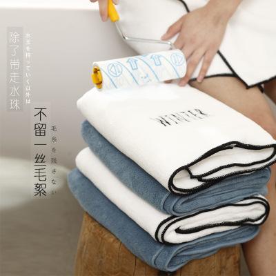 AOKEE Khăn tắm Khăn tắm gia đình dành cho người lớn AOKEE Nhật Bản dành cho nam và nữ Khăn làm đẹp c