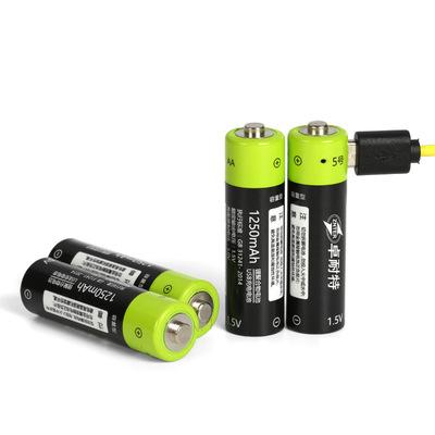 Pin Lithium-ion Pin sạc số 5 lithium polymer USB 4 phần một thẻ