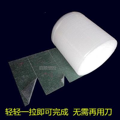 Băng keo đóng thùng  [Spot] băng cảnh báo hai màu băng niêm phong băng rộng 4,5CM dày 2,5CM tùy chỉn