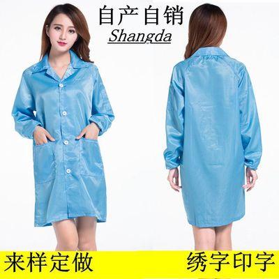 Trang phục bảo hộ Chống tĩnh điện lớn clothing Quần áo chống tĩnh điện Lưới sọc sạch quần áo Dịch vụ