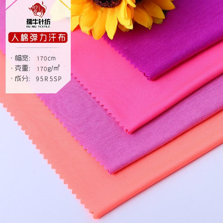 RUNIU Vải Jersey Áo cotton co giãn 32s cotton cotton nhuộm màu dệt kim sợi dệt kim Quần áo thun vải