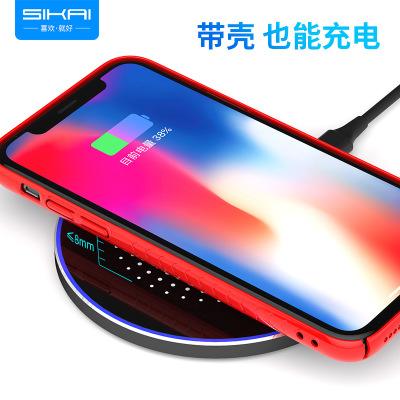 Đầu cắm sạc Áp dụng sạc không dây Apple XS cho điện thoại di động iphone X 15w sạc nhanh 9 / Huawei